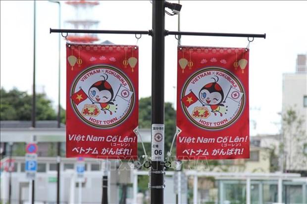 Ciudad japonesa anima el espiritu de atletas vietnamitas en Juegos Paralimpicos hinh anh 1