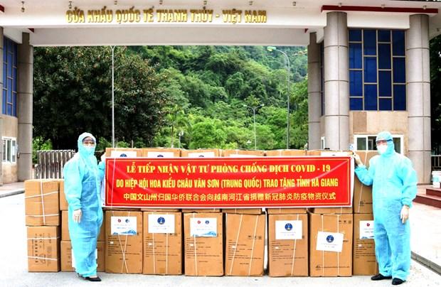 Provincias vietnamita y china fortalecen cooperacion y amistad hinh anh 1