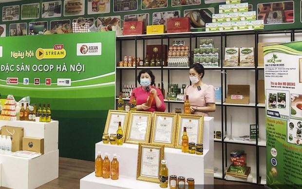 Hanoi por impulsar ventas de especialidades locales hinh anh 1