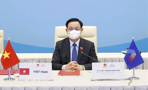 Presidente del Parlamento de Vietnam participa en clausura de AIPA-42 hinh anh 1