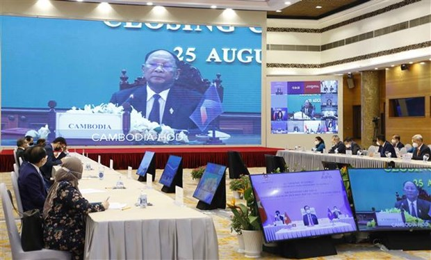 Presidente del Parlamento de Vietnam participa en clausura de AIPA-42 hinh anh 2