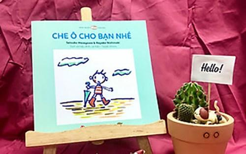 Promueven lectura de Ehon de ninos vietnamitas a traves de actividad en linea hinh anh 1