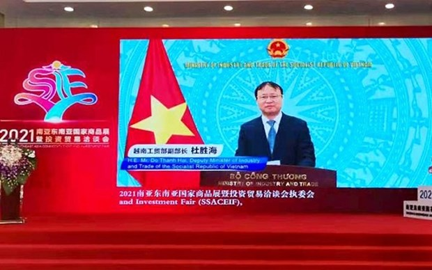 Vietnam participa en Feria China - Asia Meridional 2021 hinh anh 1