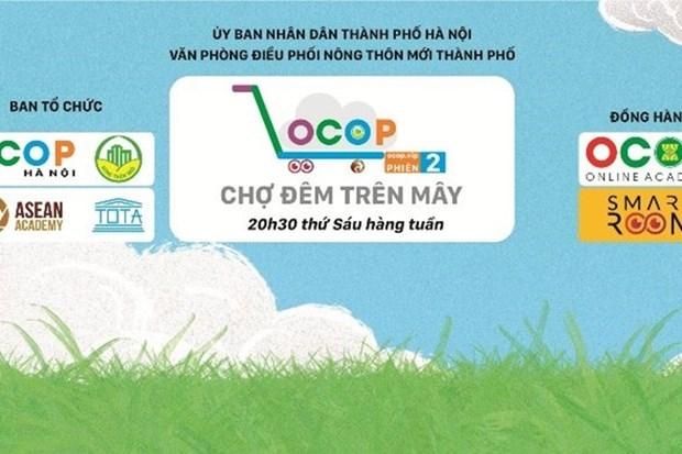 Hanoi pondra a prueba mercado nocturno en plataforma digital hinh anh 1