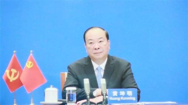 Vietnam concede importancia al impulso de los nexos con China hinh anh 2