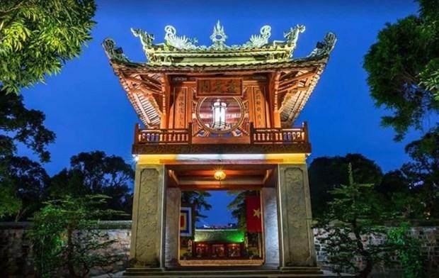 Presentan espacio cultural en la primera universidad de Vietnam hinh anh 1