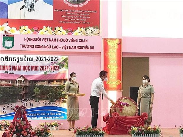 Escuela bilingue lao-vietnamita Nguyen Du abre el curso escolar 2021-2022 hinh anh 1