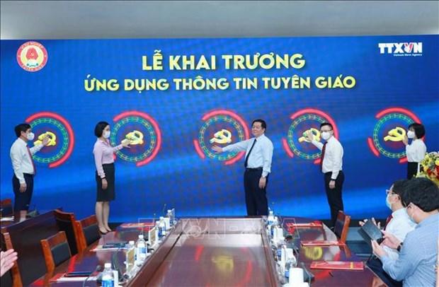 Comision de Propaganda y Educacion del PCV presenta aplicacion de informaciones hinh anh 1