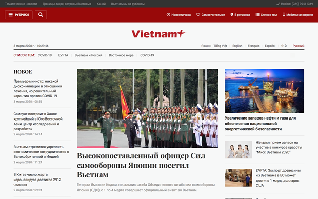 Estrena periodico electronico VietnamPlus version en idioma ruso hinh anh 2