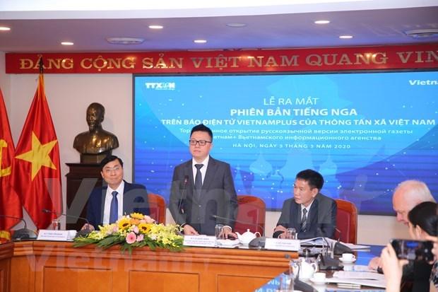 Estrena periodico electronico VietnamPlus version en idioma ruso hinh anh 3
