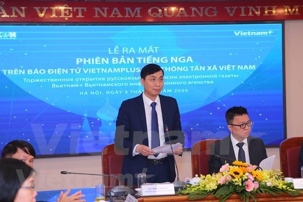 Estrena periodico electronico VietnamPlus version en idioma ruso hinh anh 4