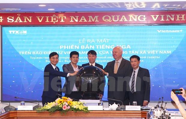Estrena periodico electronico VietnamPlus version en idioma ruso hinh anh 1