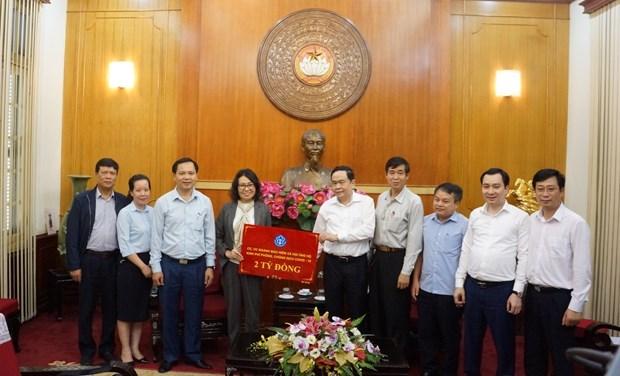 Empresas e individuos vietnamitas apoyan el combate contra COVID-19 hinh anh 1