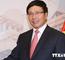 Vietnam y Reino Unido dispuestos a impulsar negociaciones de TLC bilateral
